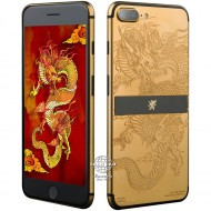 Mobiado Grand 7 Plus GCB - Fire Dragon