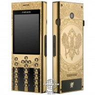 Mobiado Professional 3 GCB Great Empires Russia