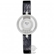 Chopard Happy Diamonds Icons White Gold and Diamonds 203957-1201