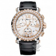Chopard Happy Sport Rose Gold with Dianmond Chronograph 288506-6001