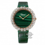 Chopard L'Heure du Diamant Rose Gold Diamond Bezel 13A419-5001