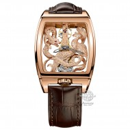 Corum Golden Bridge Dragon & Phoenix Rose Gold B113/02615