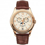 Patek Philippe Complications Annual Calendar Rose Gold 5146R-001 (mới 95%)