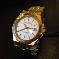 Vacheron Constantin Overseas Chronometer Edelstahl, Yellow Gold 42042/423J-8726 (mới 92%)