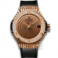 Hublot Big Bang Gold Caviar Diamonds 346.PX.0880.VR.1204