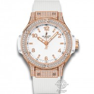 Hublot Big Bang Red Gold White Pave 361.PE.2010.RW.1704