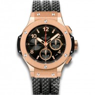 Hublot Big Bang Rose Gold 301.PX.130.RX