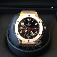 Hublot Big Bang Rose Gold 341.PX.130.RX