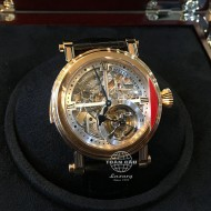Speake Marin Piccadilly Renaissance Hidden Dragon Tourbillon Red Gold Limited Edition SMRT02